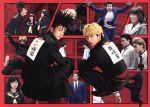 今日から俺は!! Blu-ray BOX(Blu-ray Disc)(外箱、ブックレット付)(BLU-RAY DISC)(DVD)