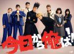 今日から俺は!! DVD-BOX(外箱、ブックレット付)(通常)(DVD)