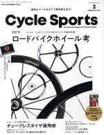 CYCLE SPORTS(月刊誌)(2019年2月号)(雑誌)