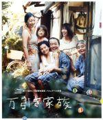 万引き家族 通常版(Blu-ray Disc)(BLU-RAY DISC)(DVD)