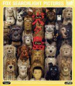 犬ヶ島(Blu-ray Disc)(BLU-RAY DISC)(DVD)