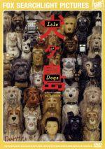 犬ヶ島(通常)(DVD)