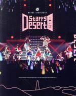 """「少女☆歌劇 レヴュースタァライト」2ndスタァライブ """"Starry Desert""""(Blu-ray Disc)(BLU-RAY DISC)(DVD)"""