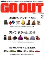 GO OUT(月刊誌)(2 2019 February vol112)(雑誌)