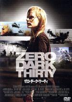 ゼロ・ダーク・サーティ(通常)(DVD)