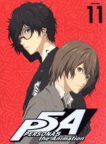 ペルソナ5 11(完全生産限定版)(Blu-ray Disc)(DVD1枚付)(BLU-RAY DISC)(DVD)