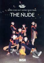 "BRiNG iCiNG SHiT HORSE TOUR FiNAL ""THE NUDE""(通常)(DVD)"