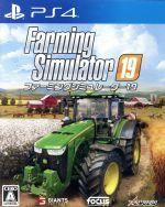 ファーミングシミュレーター19(ゲーム)