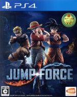 JUMP FORCE(ゲーム)