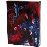 和楽器バンド 大新年会2019さいたまスーパーアリーナ2days ~竜宮ノ扉~(初回生産限定版)(三方背ケース、CD2枚、トレカ1種、フォトブックレット付)(通常)(DVD)