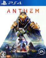 Anthem(ゲーム)