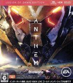 Anthem <Legion of Dawn Edition>(限定版)(ゲーム)