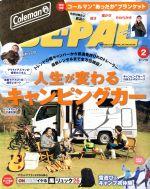 BE‐PAL(月刊誌)(2 FEBRUARY 2019)(雑誌)