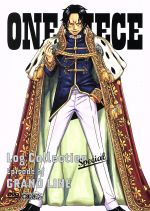 """ONE PIECE Log Collection Special""""Episode of GRANDLINE""""(通常)(DVD)"""