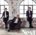 Next(初回限定盤)(DVD付)(DVD1枚付)(通常)(CDA)