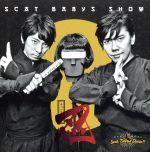 """羽多野渉・佐藤拓也のScat Babys Show!!くっころCD""""忍(にん)""""(通常)(CDA)"""