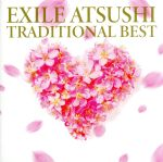TRADITIONAL BEST(DVD付)(通常)(CDA)