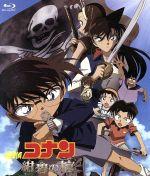 劇場版 名探偵コナン 紺碧の棺(Blu-ray Disc)(BLU-RAY DISC)(DVD)