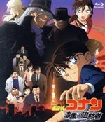 劇場版 名探偵コナン 漆黒の追跡者(Blu-ray Disc)(BLU-RAY DISC)(DVD)