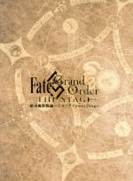 Fate/Grand Order THE STAGE -絶対魔獣戦線バビロニア-(完全生産限定版)(Blu-ray Disc)