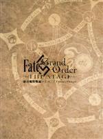 Fate/Grand Order THE STAGE -絶対魔獣戦線バビロニア-(完全生産限定版)(三方背ケース、DVD1枚、ブックレット付)(通常)(DVD)
