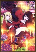「賭ケグルイ××」BD-BOX1(Blu-ray Disc)(三方背ケース、サントラCD、ブックレット付)(BLU-RAY DISC)(DVD)