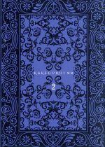 「賭ケグルイ××」BD-BOX2(Blu-ray Disc+CD)(三方背ケース、サントラCD、ブックレット付)(BLU-RAY DISC)(DVD)