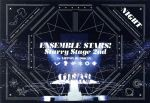 あんさんぶるスターズ!Starry Stage 2nd ~in 日本武道館~NIGHT版(Blu-ray Disc)(BLU-RAY DISC)(DVD)