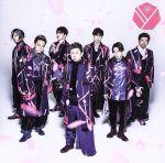 桜(通常)(CDS)