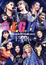 E-girls LIVE TOUR 2018 ~E.G.11~(通常盤)(通常)(DVD)