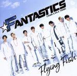Flying Fish(通常)(CDS)