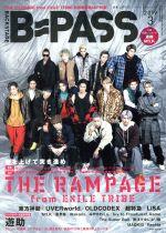 BACKSTAGE PASS(月刊誌)(2019年3月号)(雑誌)