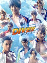 「DIVE!!」The STAGE!!(Blu-ray Disc)(BLU-RAY DISC)(DVD)