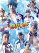 「DIVE!!」The STAGE!!(通常)(DVD)