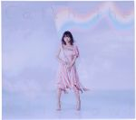Catch the Rainbow!(初回限定盤)(Blu-ray Disc付)(BOX、Blu-ray Disc1枚、フォトブック、トレカ付)(通常)(CDA)