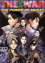 【輸入盤】The War: The Power of Music(Korean ver.)(Repackage)(コミックス1冊、カード類全22枚、マニュアル1枚付)(通常)(輸入盤CD)