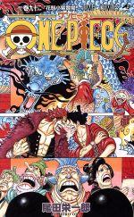 ONE PIECE ワノ国編(92)(ジャンプC)(少年コミック)