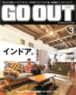 GO OUT(月刊誌)(3 2019 March vol113)(雑誌)