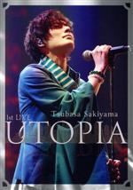 崎山つばさ1st LIVE -UTOPIA-(通常)(DVD)