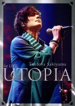 崎山つばさ1st LIVE -UTOPIA-(Blu-ray Disc)(BLU-RAY DISC)(DVD)