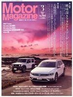 Motor Magazine(月刊誌)(No.764 2019年3月号)(雑誌)
