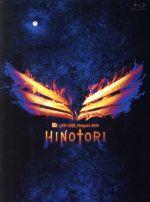B'z LIVE-GYM Pleasure 2018-HINOTORI-(Blu-ray Disc)(BLU-RAY DISC)(DVD)