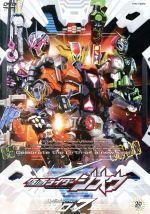 仮面ライダージオウ VOL.7(通常)(DVD)