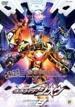 仮面ライダージオウ VOL.8(通常)(DVD)