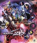 仮面ライダージオウ Blu-ray COLLECTION 3(Blu-ray Disc)(BLU-RAY DISC)(DVD)