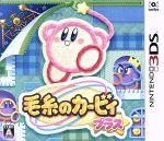 毛糸のカービィ プラス(ゲーム)