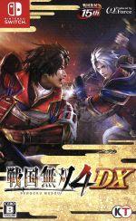 戦国無双4 DX(ゲーム)