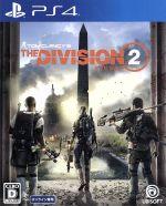 ディビジョン2(ゲーム)