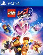 LEGO ムービー2 ザ・ゲーム(ゲーム)