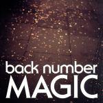 MAGIC(通常盤)(通常)(CDA)
